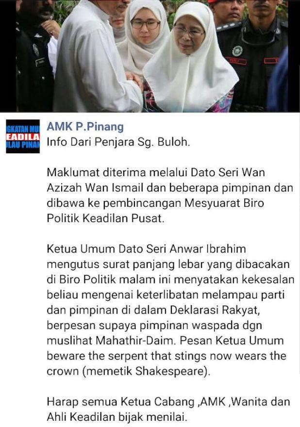 amk_p_pinang